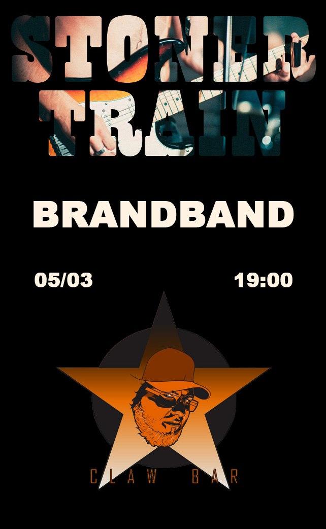 Next gig!