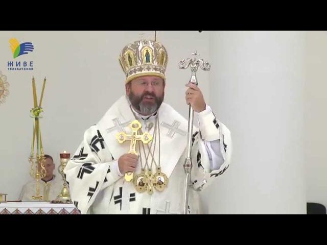 Проповідь Блаженнішого Святослава в дванадцяту неділю по Зісланні Святого Духа