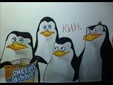 how to draw Penguins of Madagascar! как нарисовать Пингвины Мадагаскара!