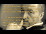 Фредерик Шопен - Прелюдия №4 Ми минор