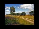 Владимир Ивашов - Русское поле (студийная запись )