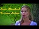 Стас Михайлов - Золотое Сердце (HDTV) 2014