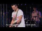 Я не боюсь (LIVE) - New Beginnings Church (