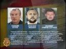 Криминальная хроника  90 х  Тамбовская братва