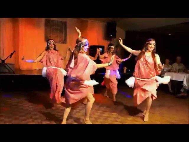Tunisian Dance - Sanaa Danse