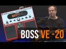 Boss VE 20 Vocal Processor Demo Review Featured In Guitar Interactive Magazine