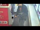 Взрыв банкомата в Москве: слабоумие без отваги