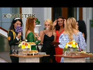 Участница шокировала конкуренток подарком для Холостяка