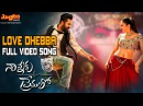 Love Dhebba Full Video Song Nannaku Prematho Jr Ntr Rakul Preet Singh