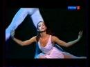 Leda and the swan. Ульяна Лопаткина и Массимо Мурру