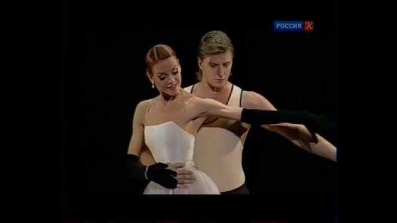 Gymnopedies. Ульяна Лопаткина и Иван Козлов