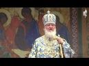 Проповедь в праздник Рождества Пресвятой Богородицы