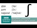 Say sure, ship and national. Voiceless Consonants. Pronunciation Tips [ʃ]