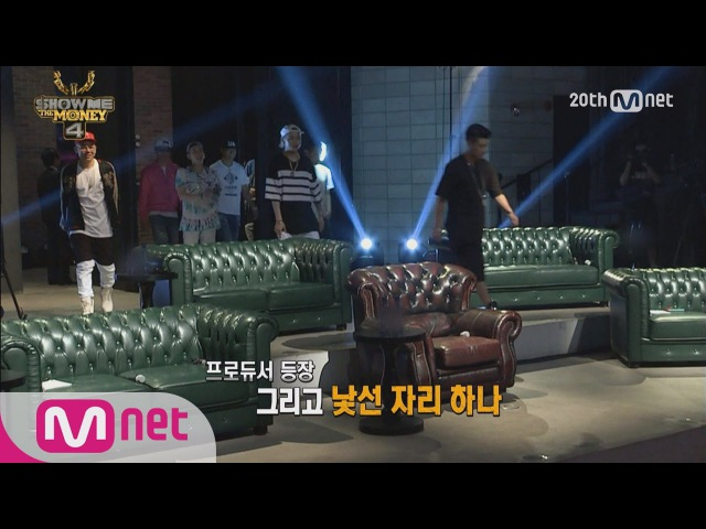 [SMTM4] Intense Cyper Mission Started! (Geegooin, Microdot, Black Nut, ONE) EP.04