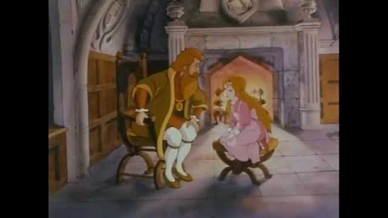 Cмотреть онлайн Принцесса и Гоблины 1992