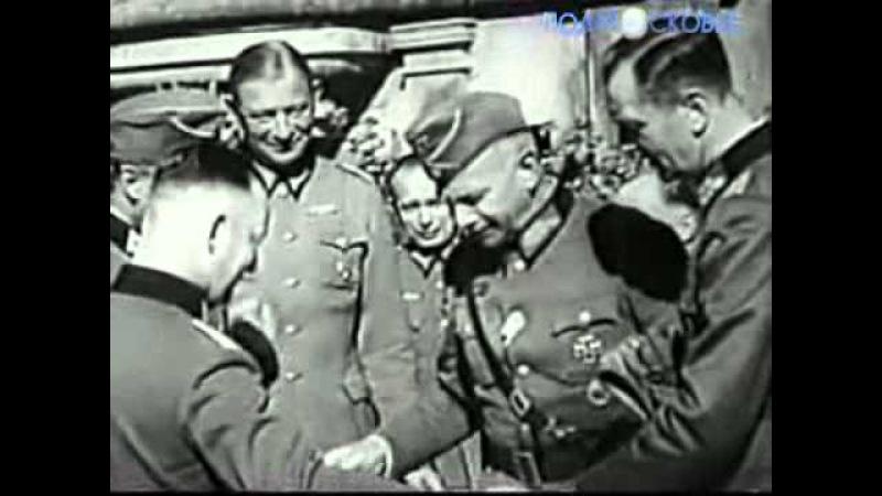 Сталинградская битва. Документальный фильм