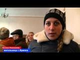 Новогодние подарки из РФ для детей Донбасса