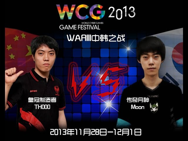 Moon vs TH000 FINAL WCG GF 2013 MUST SEE!