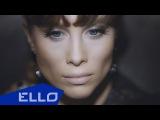 Юлия Беретта - Без падения (Production by ClanSoprano Studio)