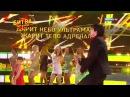 Т/к Россия-1. Живой звук Битва Титанов. Паранойя 2014