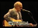 Булат Окуджава - концерт в Японии 26-10-1989