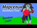 Марселин из м/ф Время приключений Adventure Time. Урок 64