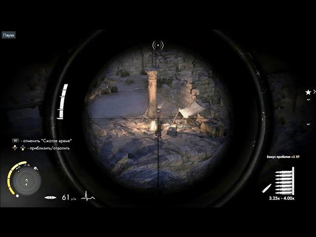 Игры Sniper Elite 3 Sony PS4 (Кратко)