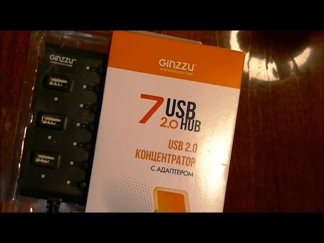 Хаб - разветвитель GINZZU GR - 487UAB - 7