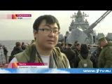 Зарубежные журналисты посетили флагман ВМФ России, крейсер