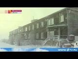 МЧС объявило штормовое предупреждение по Магаданской области