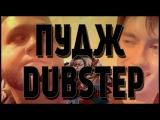 MADEVIL ft Dj.Arti-Fix - ПУДЖ MMV #83
