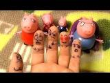 Свинка Пеппа. Мультик с игрушками. Новая серия - Пальчики. Peppa Pig. Fingers.