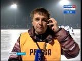 Полуфинальные игры Кубка России по хоккею с мячом начались в Иркутске,