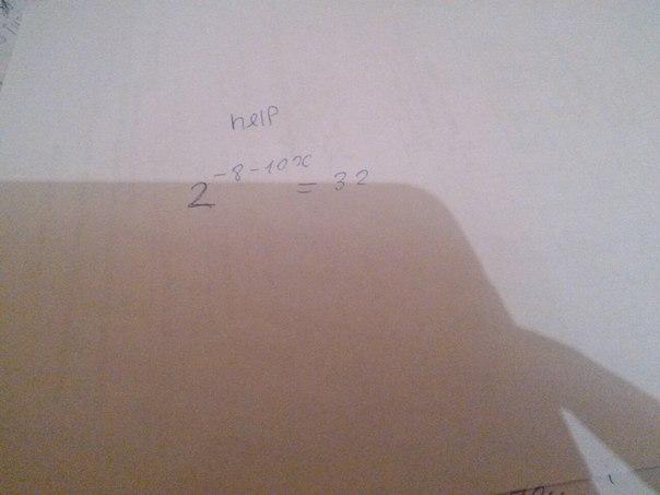 решалка по математике