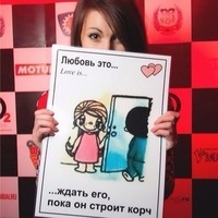 Смоляженко Вячеслав