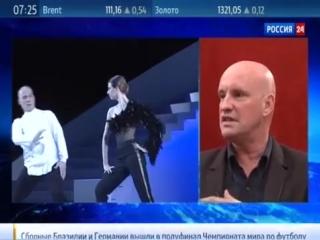 Жан-Кристоф Майо- балет - искусство эротическое