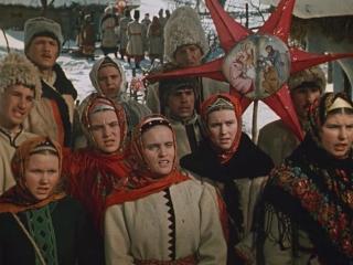 Ночь перед Рождеством (1961) - художественный фильм-сказка.