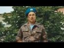 Самый лучший фильм в армии (вы все гавно)