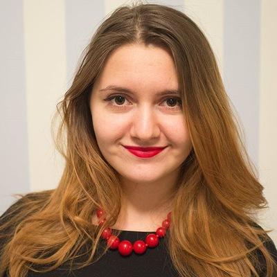Лена Григорьева