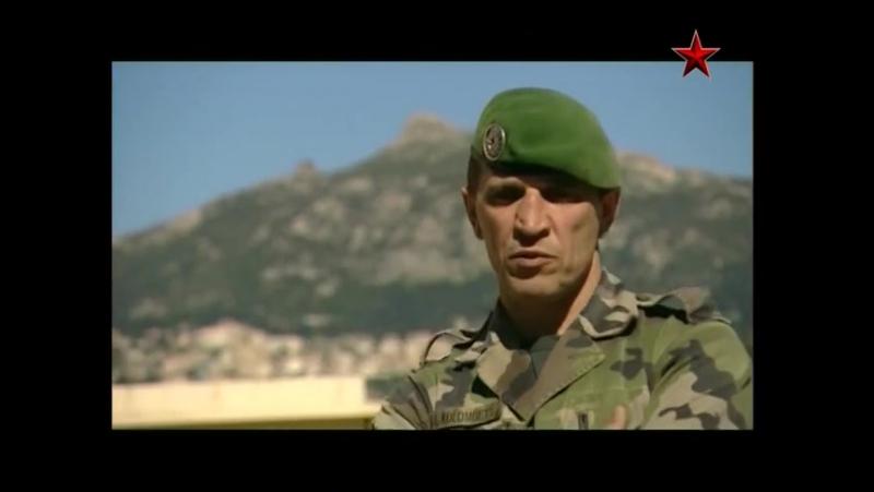 Воины мира. Французский иностранный легион. Часть 2.