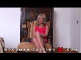 Woodman casting Lindsey Olsen