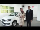 НС Забота Промоушен БезЗаботная осень ТРИ АВТОМОБИЛЯ Volkswagen