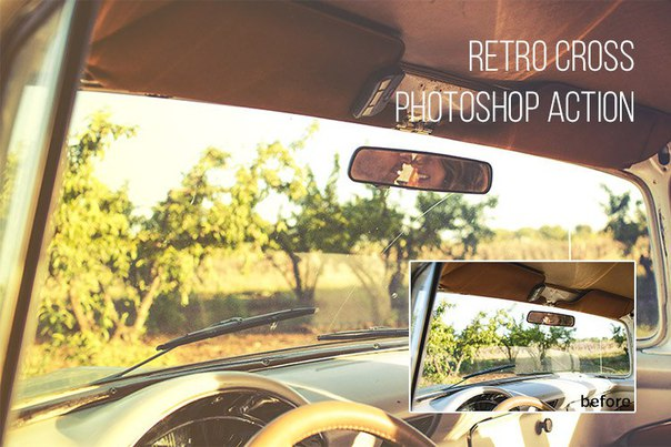 Пресет Photoshop Action - Retro Cross для lightroom