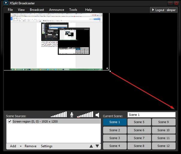 Как сделать экран на стриме