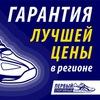 Pervy Sportivny