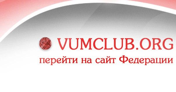 www.vumbuilding.ru/