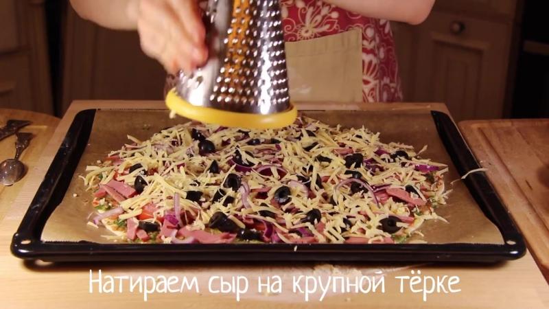 Пицца с ветчиной (видеорецепт)