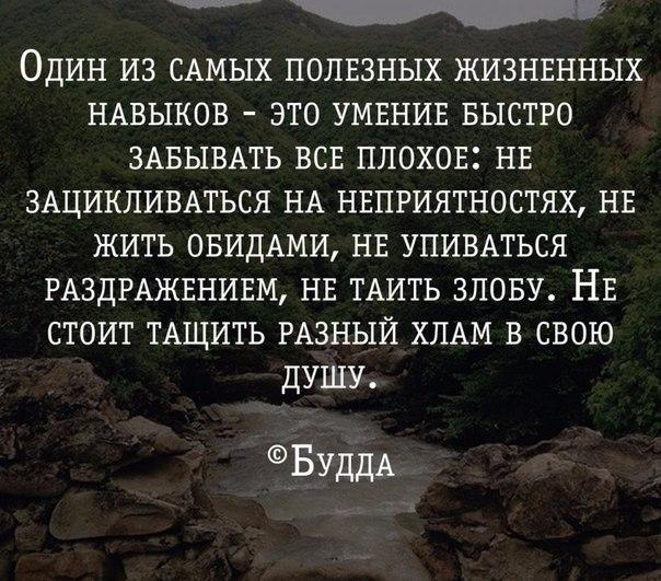 https://pp.vk.me/c628528/v628528464/29adb/ysP32t_5wR8.jpg