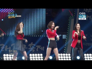 [151031] Have, Dont Have  Joker  2015 Sorae Muzzle Concert - DalShabet (달샤벳)