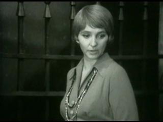 Опасный поворот (1972) 1 - часть